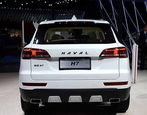 Great Wall Haval H7_5