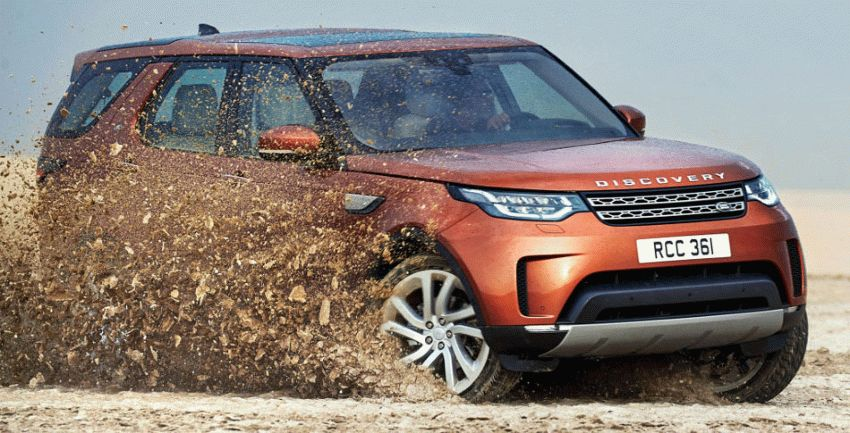 vnedorozhniki land rover | land rover discovery 7 | Land Rover Discovery (Ленд Ровер Дискавери) 2017 2018 | Land Rover Discovery