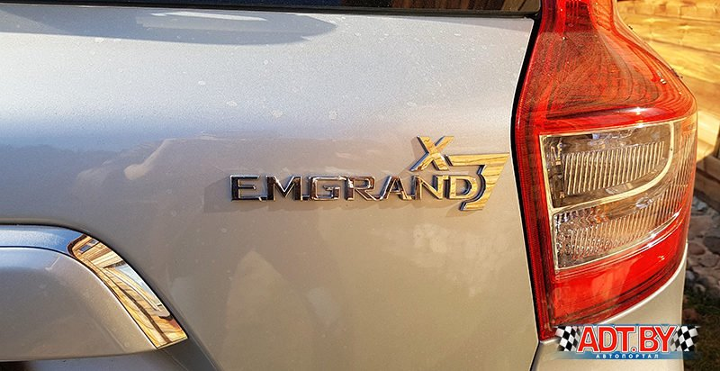 Geely Emgrand X7 (NL-4)