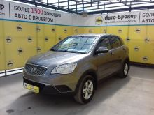 SsangYong Actyon, 2012 г., Самара